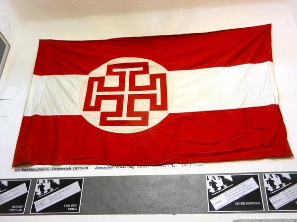2012-09-05-fascistflag.jpg