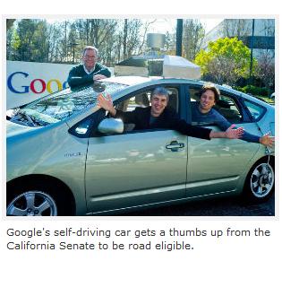 2012-09-07-GoogleCar.jpg