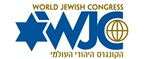 2012-09-12-Logo_of_the_World_Jewish_Congress.jpg