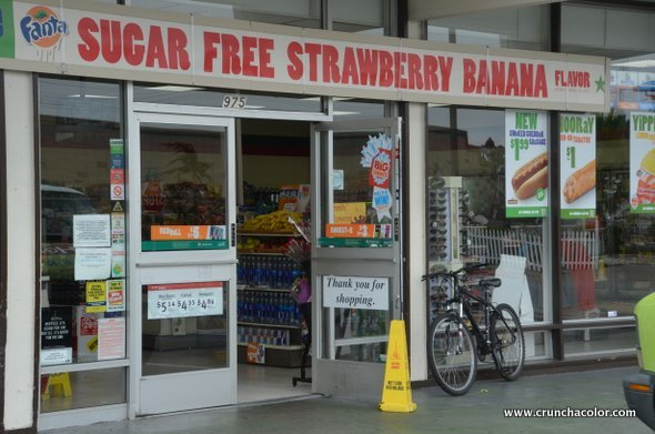 2012-09-12-7eleven-conveniencestore.JPG
