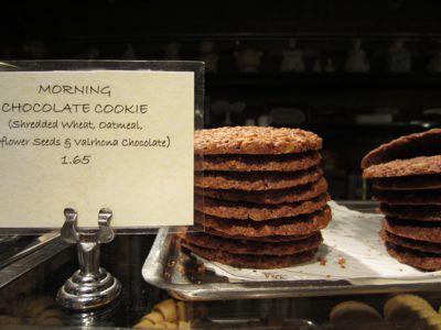 2012-09-14-cookie1.jpg