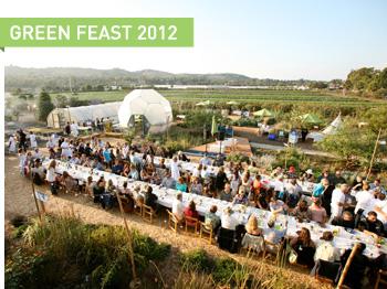 2012-09-18-GreenFeast12.jpg