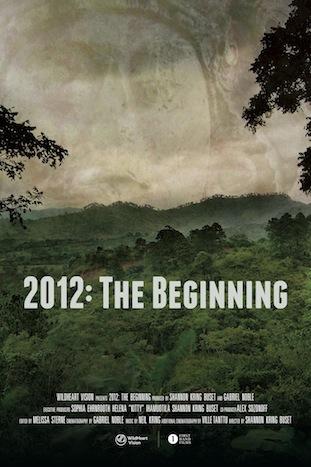 2012-09-24-poster3.jpg