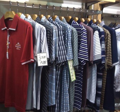 2012-09-26-PoloShirts1b.jpg