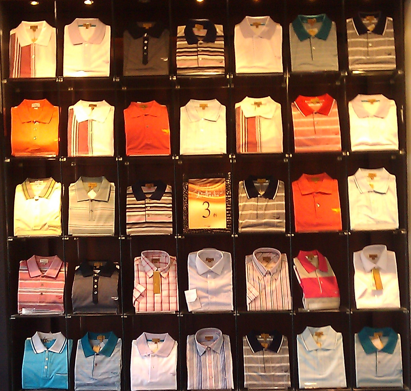 polo shirt store dc8b83040b1
