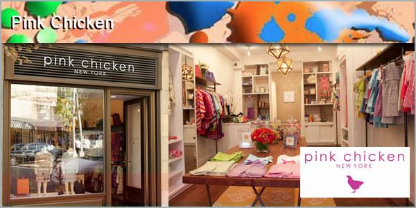 2012-09-27-PinkChickenpanel1.jpg