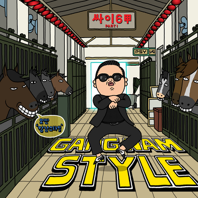 2012-10-03-Gangnam_Style_Official_Cover.png