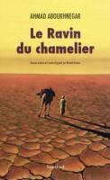 2012-10-10-leravinduchamelier.jpg