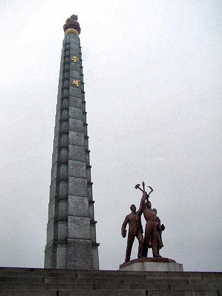2012-10-17-Pyongyang_Juche_tower.jpeg