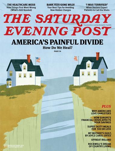 2012-10-17-SEPSO2012cover.jpg