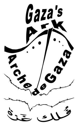 2012-10-22-2012GazaArk.jpg