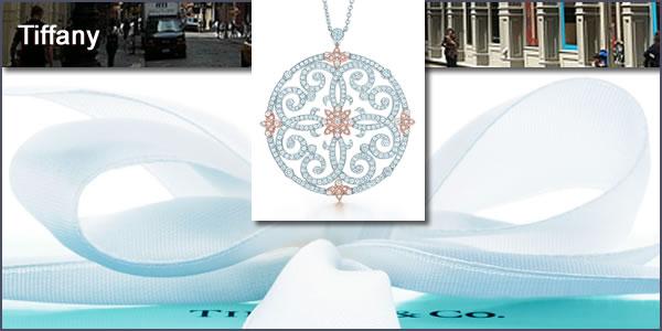2012-10-26-Tiffanypanel1.jpg