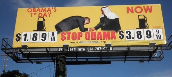 2012-11-02-obamabillboard.jpg