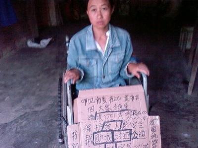 2012-11-08-ZhangWenfang.jpg