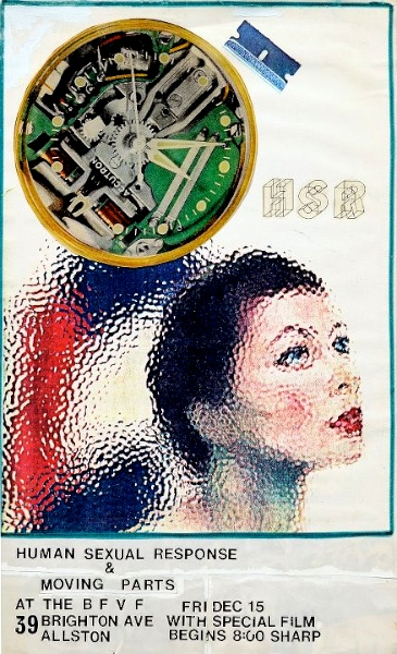 2012-11-16-HSR1.jpg