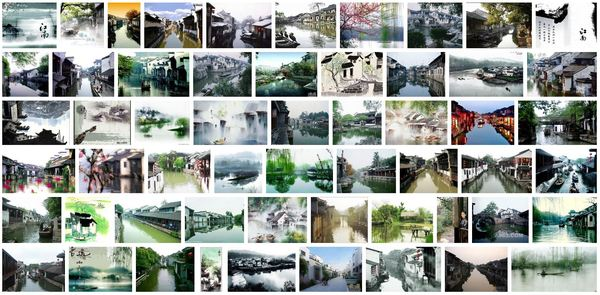 2012-11-16-Jiangnan.JPG