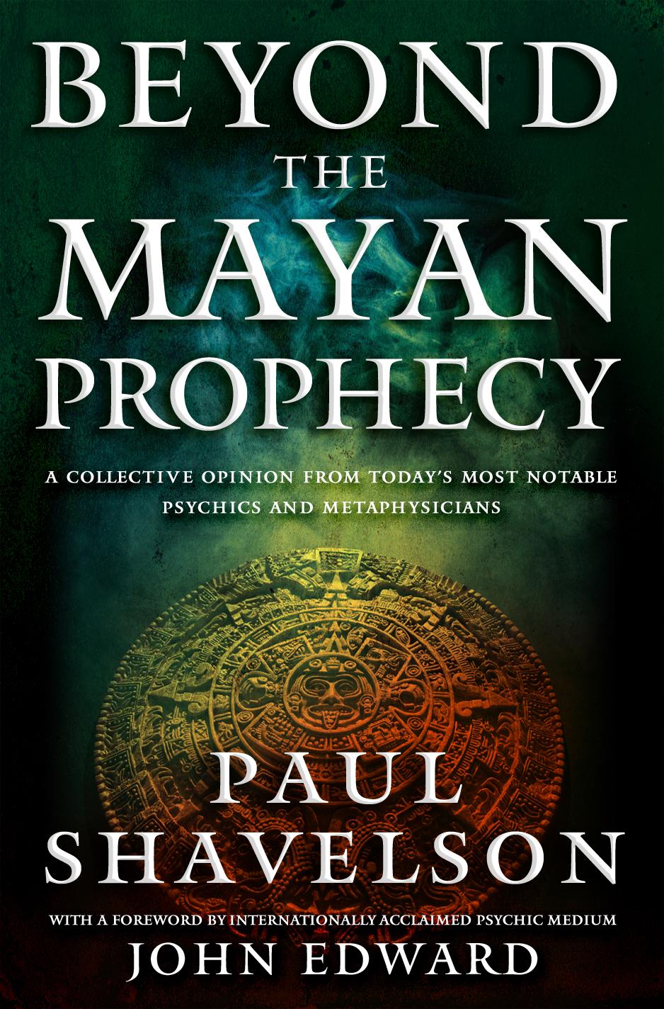 2012-11-18-BeyondMayan.jpg