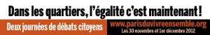 2012-11-26-banniere300x50.jpg