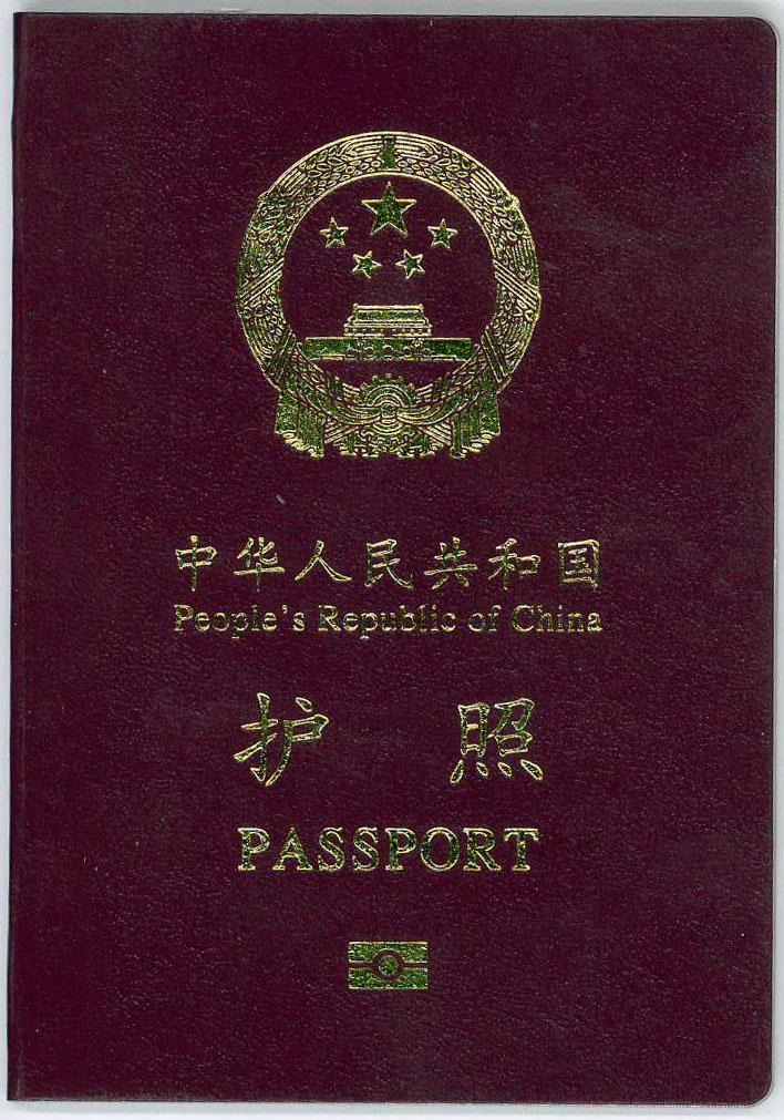 2012-11-29-China_Epossort.jpg