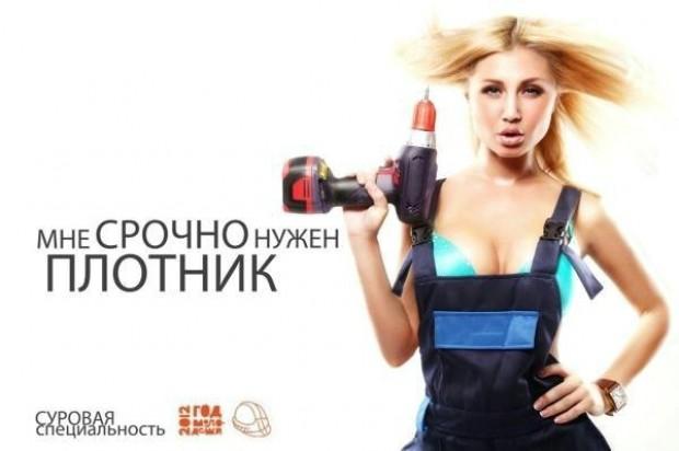 2012-11-29-Russiamanifestiosepertrovareoperai07.jpg
