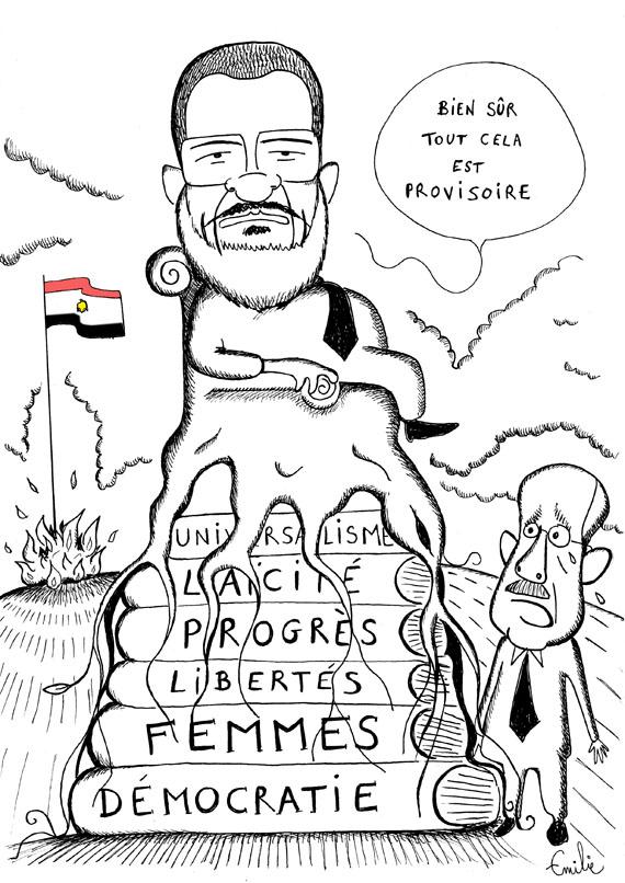2012-12-07-Egyptemorsiprovisoirehuff.jpg