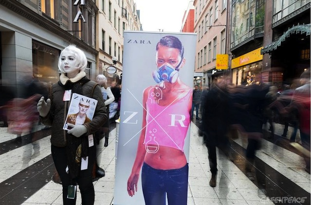 2012-12-11-GreenpeaceDetox.jpg