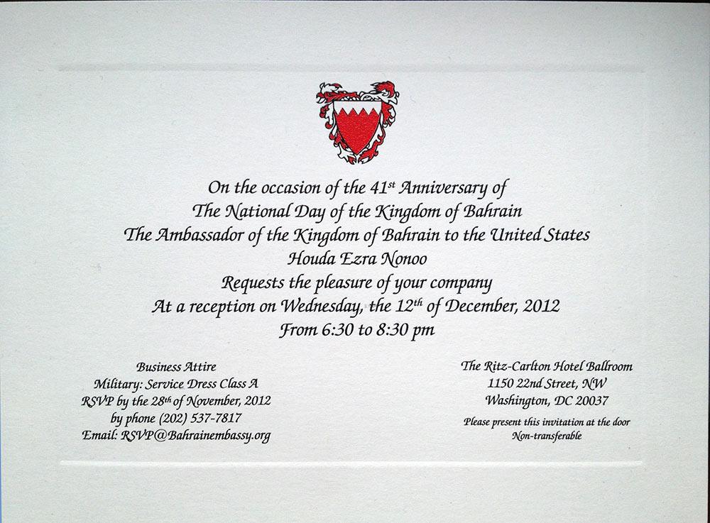 2012-12-13-BahrainInvite.jpg