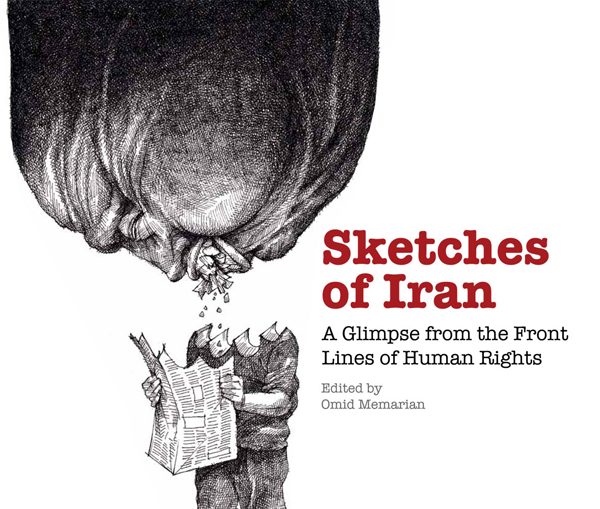 2012-12-14-Sketches_of_Iran_cover_small.jpg