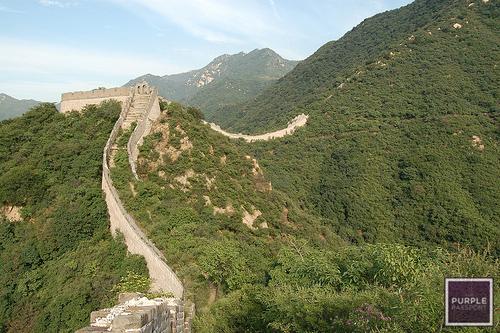 2012-12-16-GreatWallThePurplePassport.jpg
