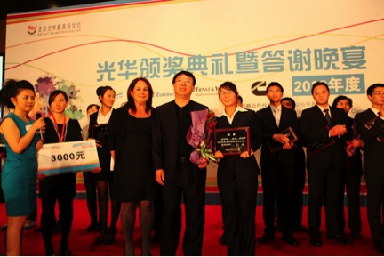 2012-12-18-awards.jpg