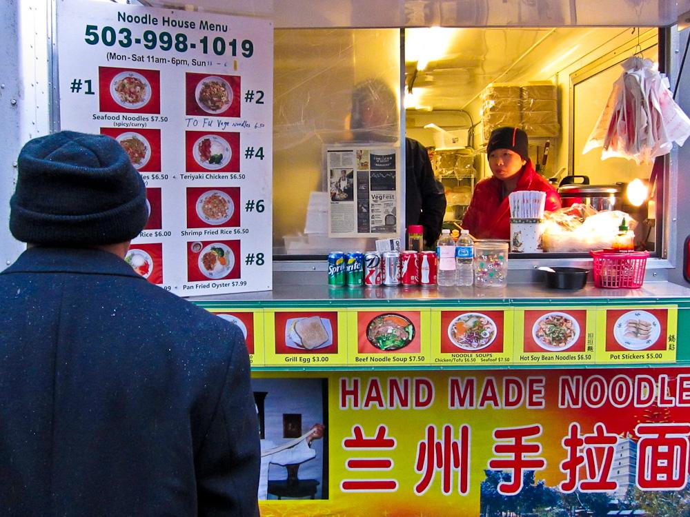 2013-01-07-NoodleHouse.jpg