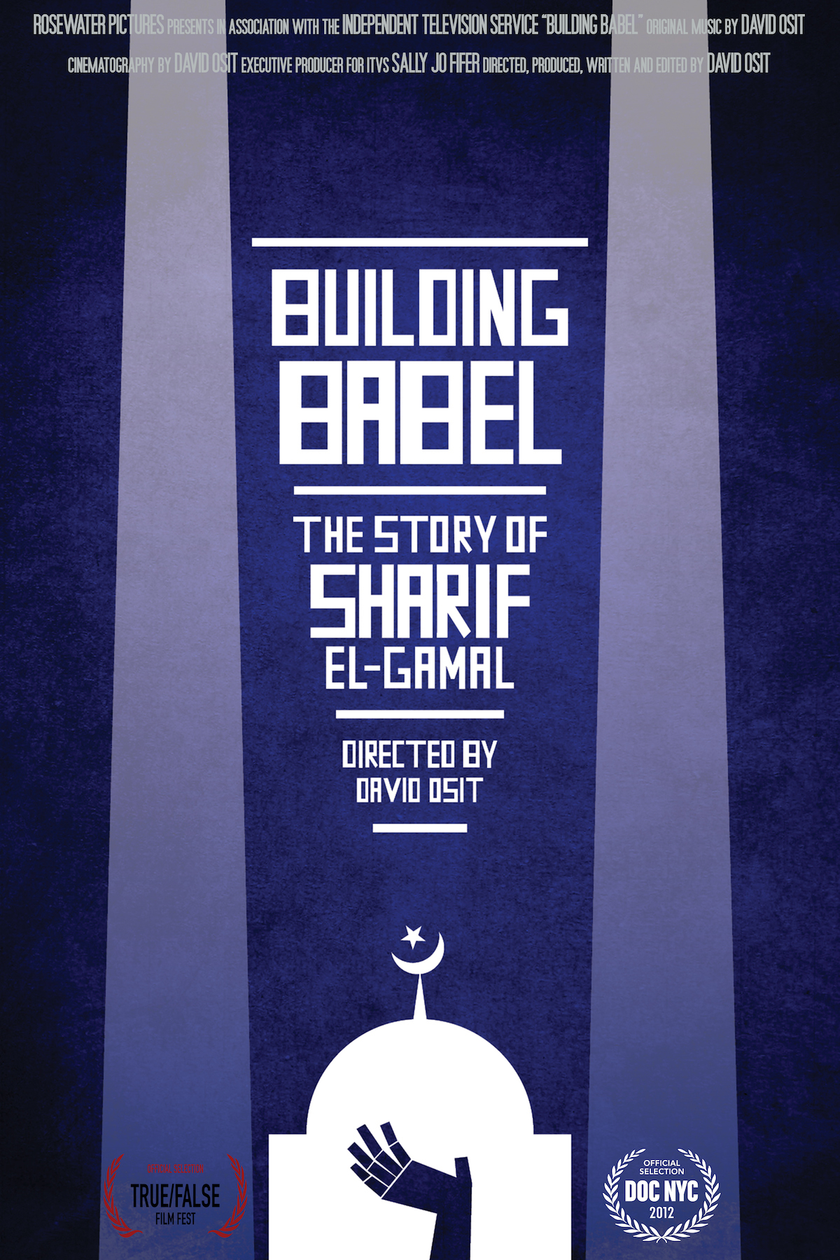 2013-01-24-Building_Babel_FINAL.jpg