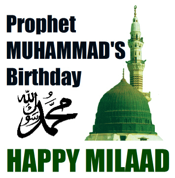 2013-01-25-HappyMilaad.ProphetBirthday.MikeGhouse.jpg