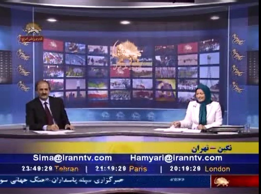 television in iran essay Us propaganda in the middle east iran situation receiving there is now widespread access to radio and satellite television, videos, popular music.