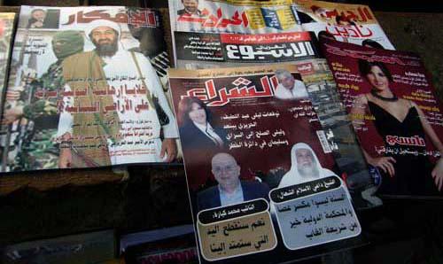 2013-02-02-1LebanesemagazinesAbuFadil.jpg