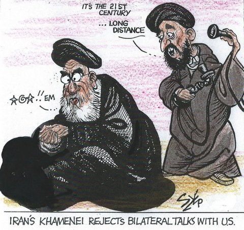 2013-02-08-IransKhamenei.jpg