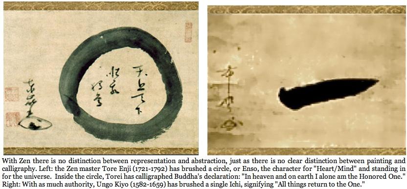2013-02-15-Zen.jpg