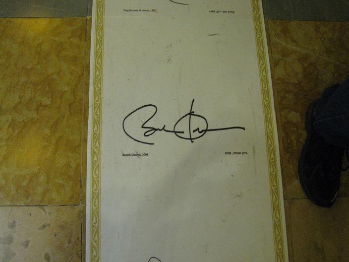 2013-03-19-BarackObamasignature.jpg