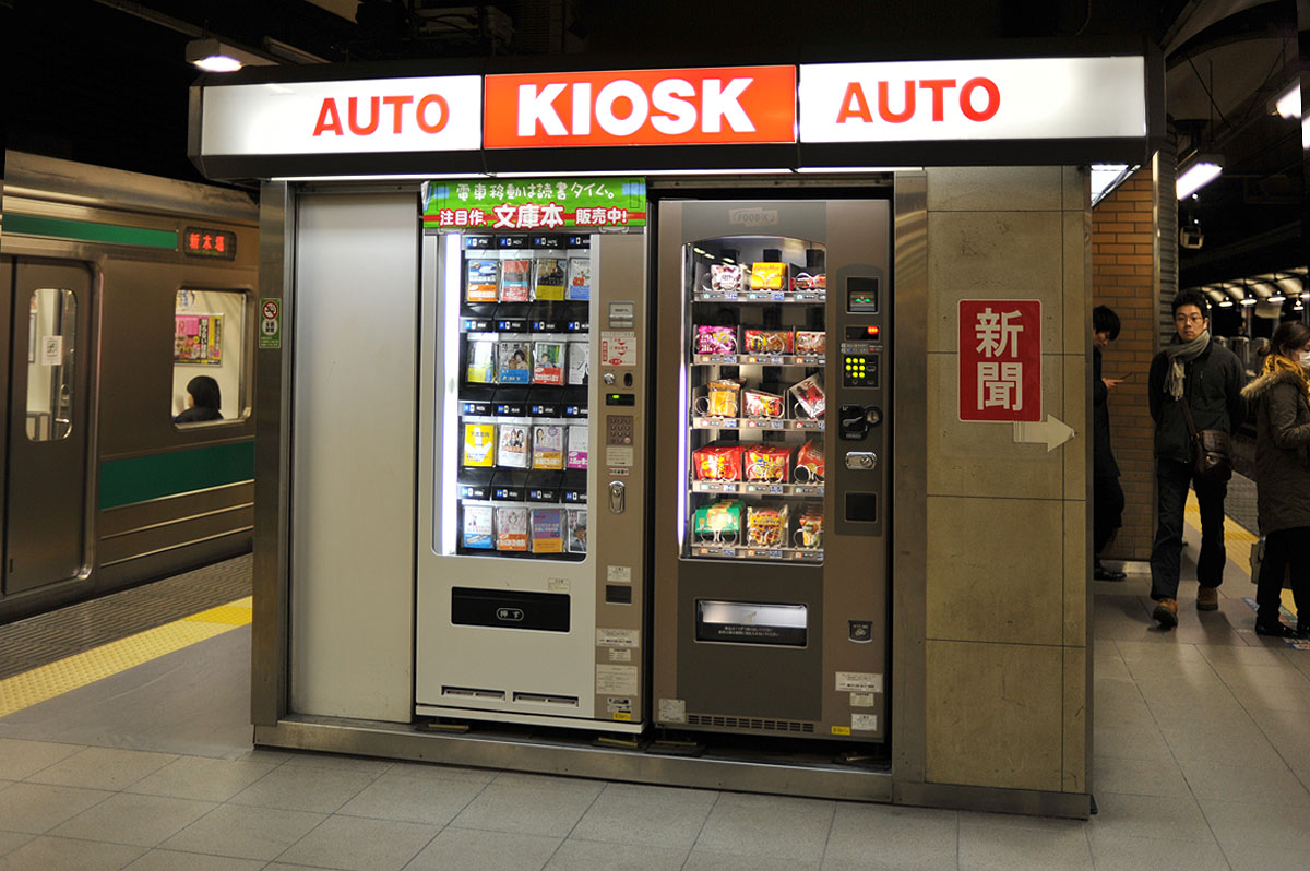 A Brief History Of Book Vending Machines HuffPost - Monkey knows how to operate vending machine
