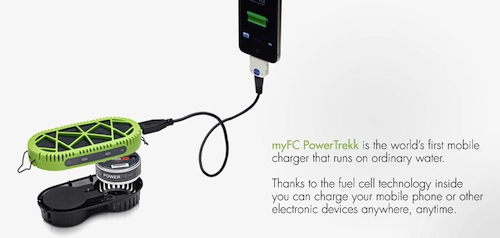 my FC Powertrekk fuel cell charger