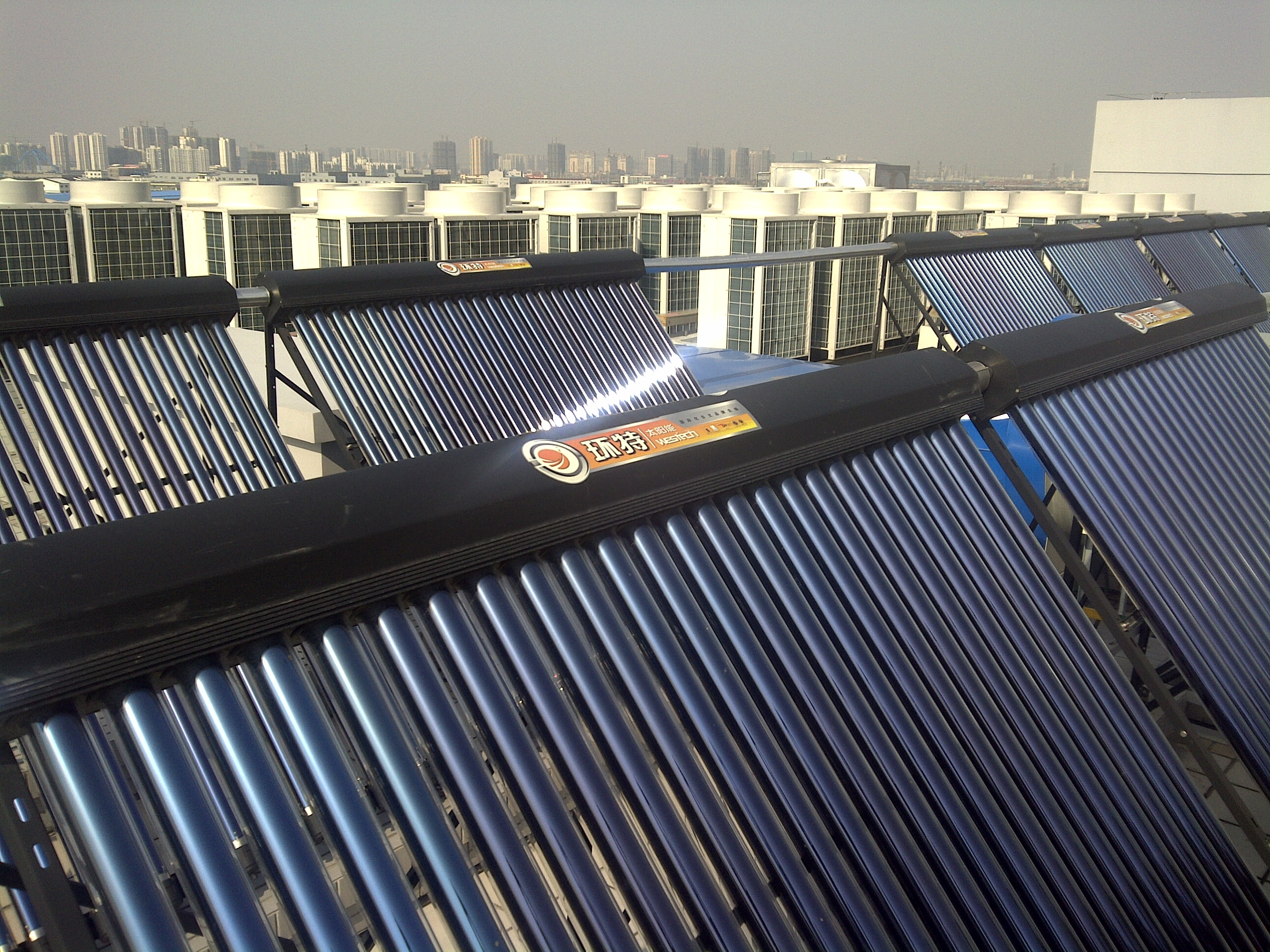 2013-03-29-images-SolarwaterheatingWuxiHospital.jpg