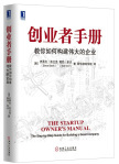 2013-04-10-chinabookcover1.jpg
