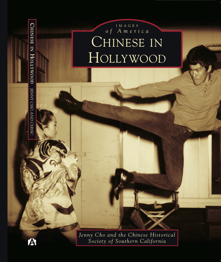 2013-04-18-JENNY_CHO_CHINESE_IN_HOLLYWOOD.jpg