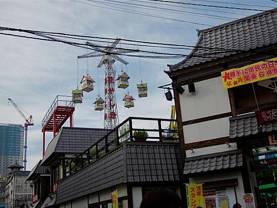 2013-04-23-HuffHanayashiki.jpg