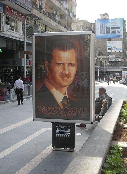 2013-04-25-437pxBessar_Esad_Halep.jpg