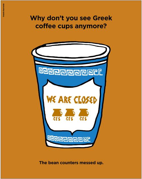 2013-04-26-cgreekcoffeeHP.jpg