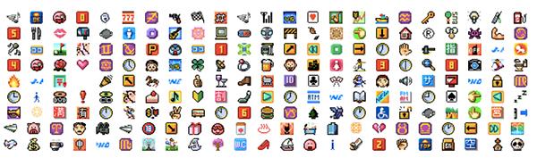 2013-04-29-emoji.jpg