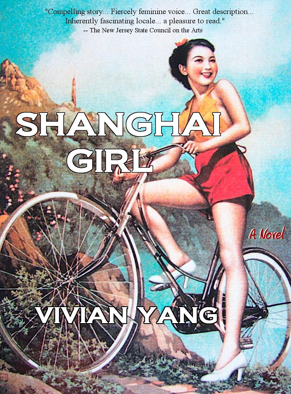 2013-05-01-2.ShanghaiGirl_HighRes.JPG