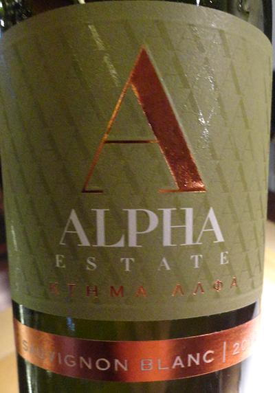 2013-05-11-AlphaSauvblanc2012.JPG