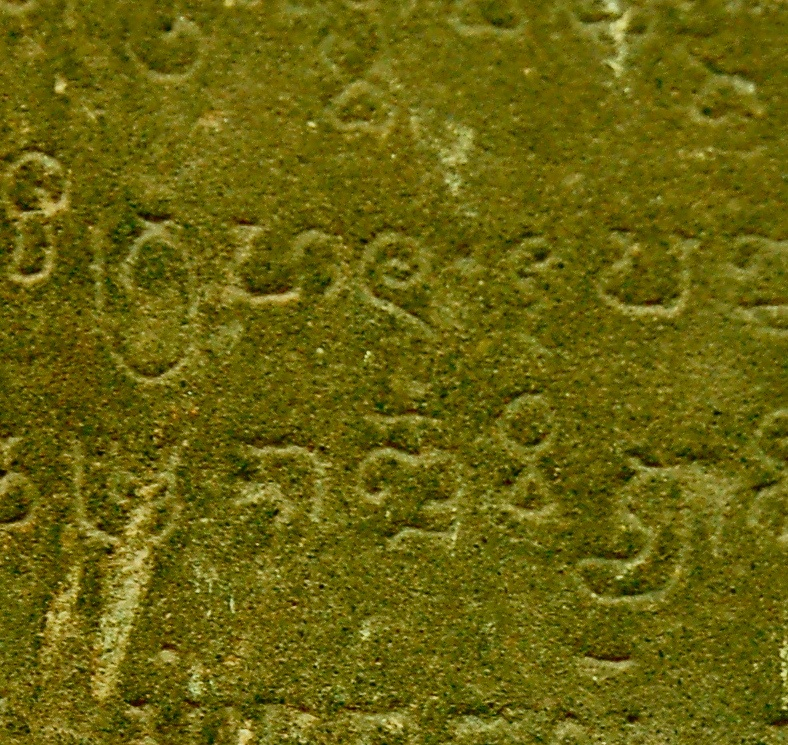 Close-up view of K-127, showing the inscription '605' slightly above and right of center (Credit: Debra Gross Aczel)